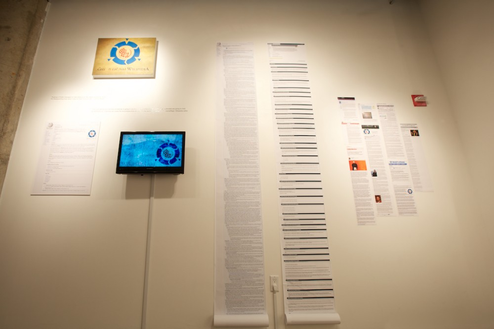 Wikipedia Art installation, Determining Domain, Intersection for the Arts, SF
