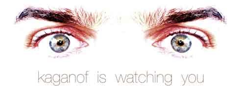aryan kaganof is watching you